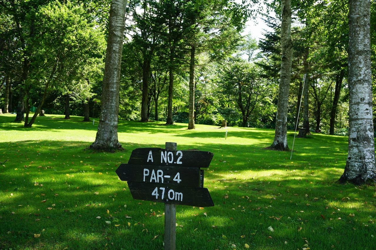ときわ公園パークゴルフ場